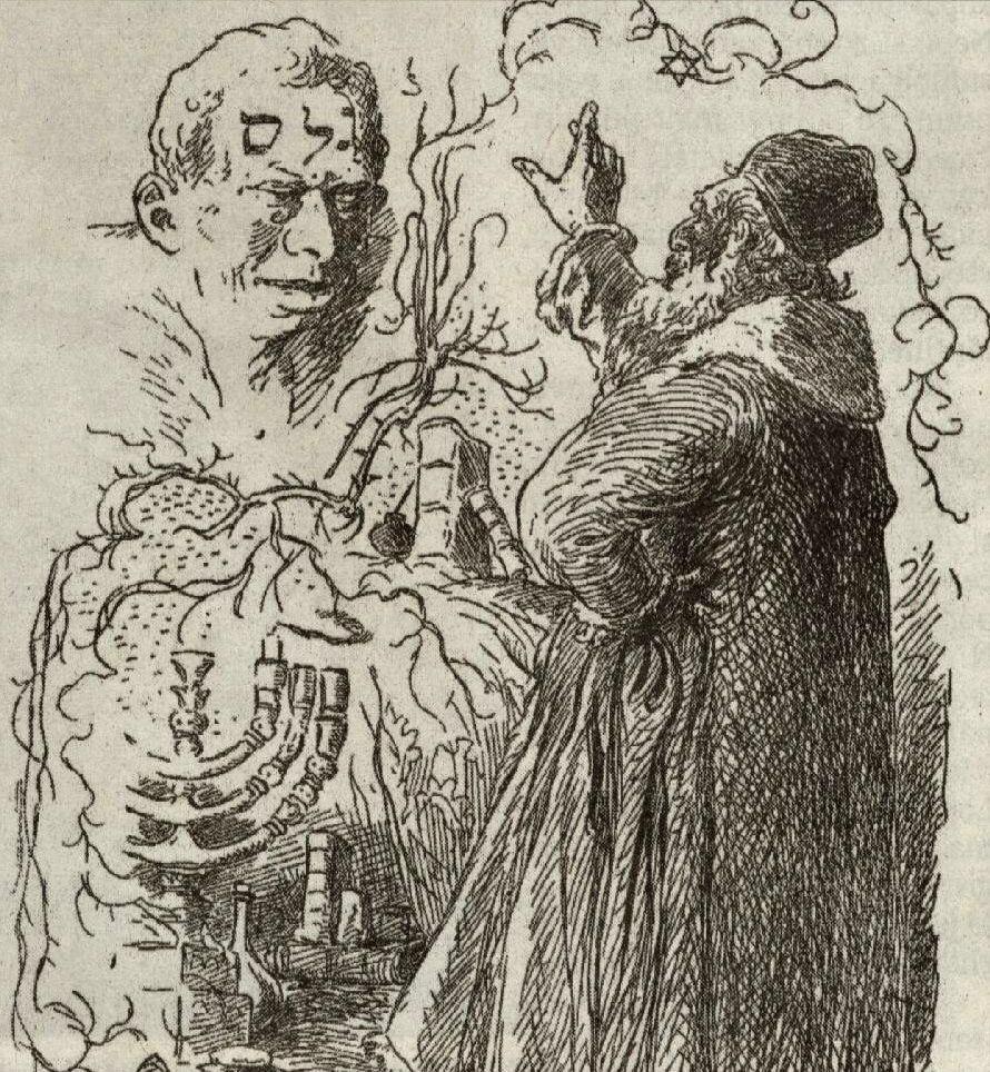 Rabbi Löw und der Golem (Zeichnung von Mikoláš Aleš, 1899)